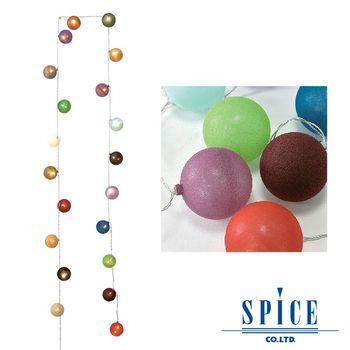 【日本 SPICE】 幻彩系 COLORFUL  LED球泡串燈 / 帳蓬燈 露營燈