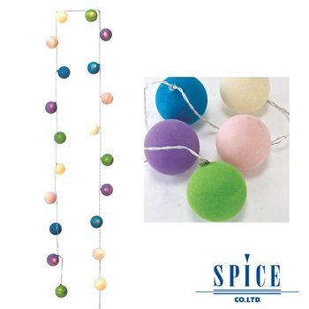 【日本 SPICE】 幻彩系 PASTEL  LED球泡串燈 / 帳蓬燈 露營燈