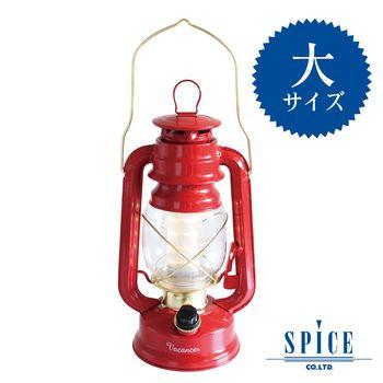 【日本 VACANCES】典雅復古風 復古紅 油燈造型 LED 露營燈 可懸掛 (大)
