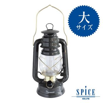 【日本 VACANCES】典雅復古風 灰色 油燈造型 LED 露營燈 可懸掛 (大)
