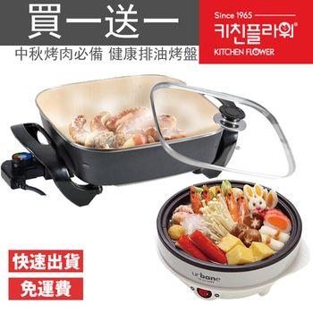【LAPOLO】 陶瓷不沾萬用鍋 LA-9126+料理多功能小火鍋TSK-2162