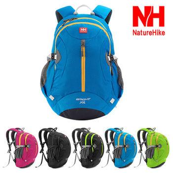 Naturehike 30L輕量護脊防潑水騎行 登山後背包(五色)