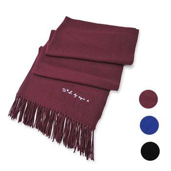 agnes b TO b素面針織流蘇圍巾/披巾(多色選)