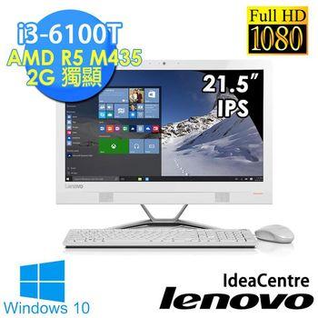 LENOVO 聯想 AIO 510 F0CB008YTW 21.5吋FHD i3-6100T AMD 2G獨顯 1TB大容量 廣角無邊框液晶電腦