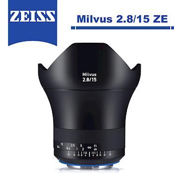 【拭筆】Zeiss Milvus 2.8/15 ZE (公司貨) For Canon
