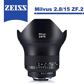 【拭筆】Zeiss Milvus 2.8/15 ZF.2 (公司貨) For Nikon