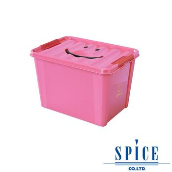 【SPICE】KIDS 馬卡龍色彩 附蓋 微笑整理箱 收納箱 - 桃紅 L