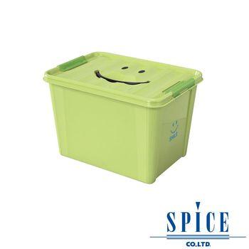 【SPICE】KIDS 馬卡龍色彩 附蓋 微笑整理箱 收納箱 - 綠色 L