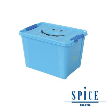 【SPICE】KIDS 馬卡龍色彩 附蓋 微笑整理箱 收納箱 - 藍色 L