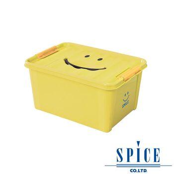 【SPICE】KIDS 馬卡龍色彩 附蓋 微笑整理箱 收納箱 - 黃色 M
