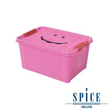 【SPICE】KIDS 馬卡龍色彩 附蓋 微笑整理箱 收納箱 - 桃紅 M