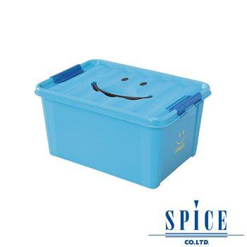 【SPICE】KIDS 馬卡龍色彩 附蓋 微笑整理箱 收納箱 - 藍色 M
