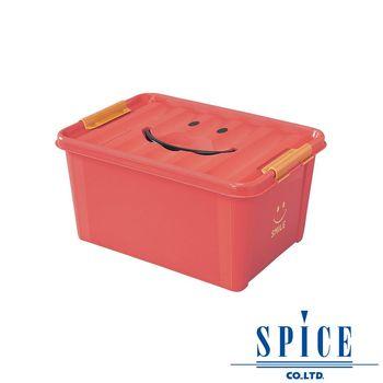 【SPICE】KIDS 馬卡龍色彩 附蓋 微笑整理箱 收納箱 - 紅色 M