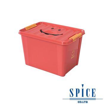 【SPICE】KIDS 馬卡龍色彩 附蓋 微笑整理箱 收納箱 - 紅色 L