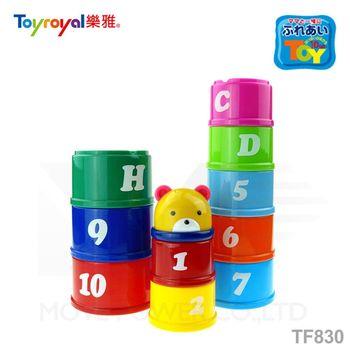 日本《樂雅 Toyroyal》小熊積木