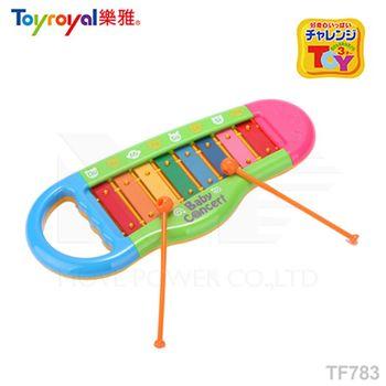 日本《樂雅 Toyroyal》寶寶樂器-鐵琴