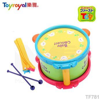 日本《樂雅 Toyroyal》兒童大鼓