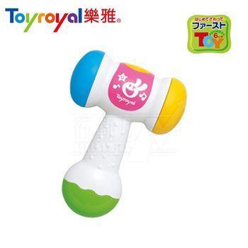 日本《樂雅 Toyroyal》小槌(有燈光)
