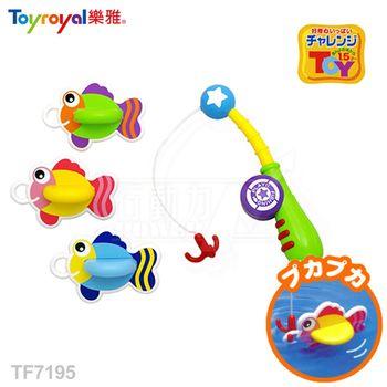 日本《樂雅 Toyroyal》洗澡玩具-釣魚組【釣釣樂】