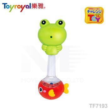 日本《樂雅 Toyroyal》戲水搖鈴