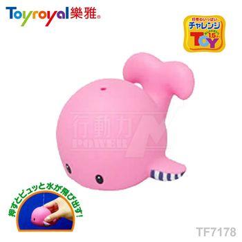 日本《樂雅 Toyroyal》洗澡玩具-軟膠鯨魚
