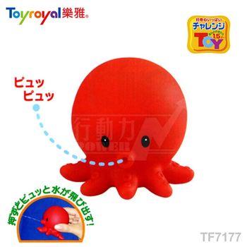 日本《樂雅 Toyroyal》洗澡玩具-軟膠章魚