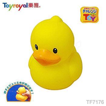日本《樂雅 Toyroyal》洗澡玩具-軟膠鴨子