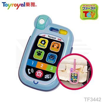 日本《樂雅 Toyroyal》觸控玩具電話
