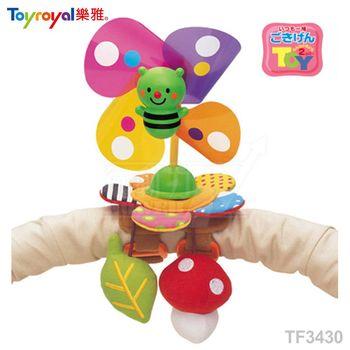 日本《樂雅 Toyroyal》推車玩具-風車