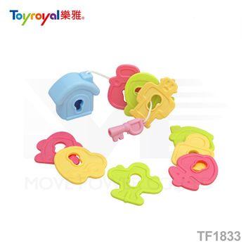 日本《樂雅 Toyroyal》鎖匙串串樂