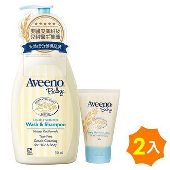 艾惟諾Aveeno 嬰兒燕麥沐浴洗髮露354ml+艾惟諾嬰兒燕麥保濕乳30g×2組