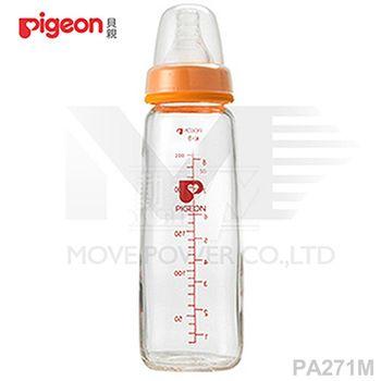日本《Pigeon 貝親》標準型玻璃奶瓶【窄口徑200ml】