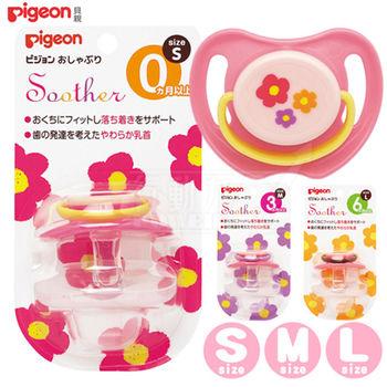 日本《Pigeon 貝親》安撫奶嘴-M(粉色花花)