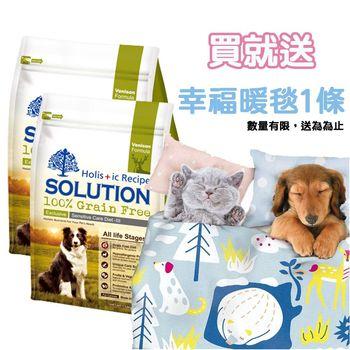 【SOLUTION】 耐吉斯 無穀成幼犬鹿肉 6磅 X 2包 送暖毯
