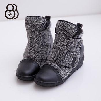 【88%】韓版針織毛呢拼接皮革 內增高5CM 刷毛雙魔鬼氈 高筒休閒鞋