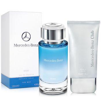 Mercedes Benz sport 賓士運動款男性淡香水(120ml)-送好禮