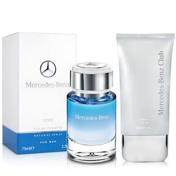 Mercedes Benz sport 賓士運動款男性淡香水(75ml)-送好禮