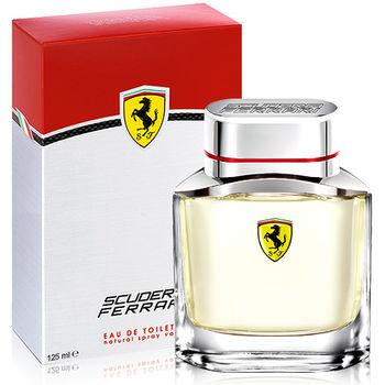 【即期品】Ferrari法拉利 勁速男性淡香水(125ml)