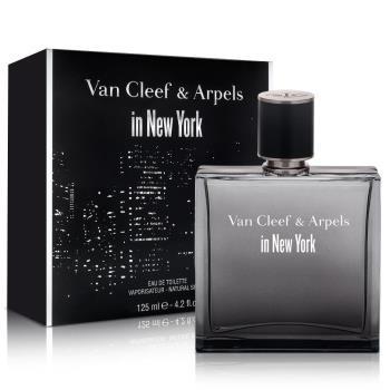 Van Cleef  Arpels 梵克雅寶 時尚紐約男性淡香水(125ml)-送品牌沐浴精