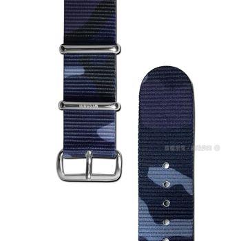 HyperGrand / NS02HGXW-NC / wisdom x HYPERGRAND聯名款迷彩印花銀扣尼龍錶帶 藍色 20mm