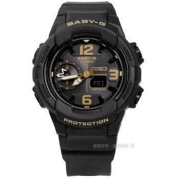 Baby-G CASIO / BGA-230-1B / 卡西歐簡約帥氣世界時間雙顯橡膠手錶 黑色 41mm