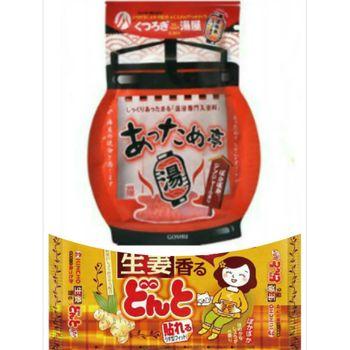 日本進口KINCHO經痛溫熱貼/生薑(8片/包)*2+GOSHU五洲湯屋溫泉入浴剤-唐辛子+生薑(50g)*6