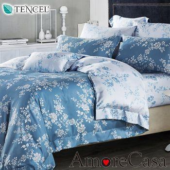 【AmoreCasa】幽靜花園 100%TENCEL天絲加大兩用被舖棉床包組
