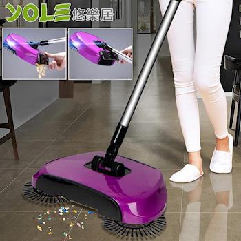 【YOLE悠樂居】手動式吸塵掃地機#1026010 手推掃地機 除塵 地板清潔
