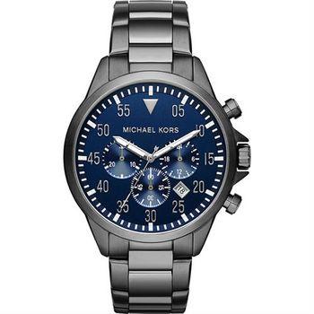 Michael Kors 時髦三眼計時腕錶-藍x鐵灰/45mm MK8443