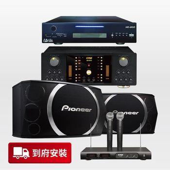 美華 雲端聯網闔家歡唱旗艦組(HD-800)