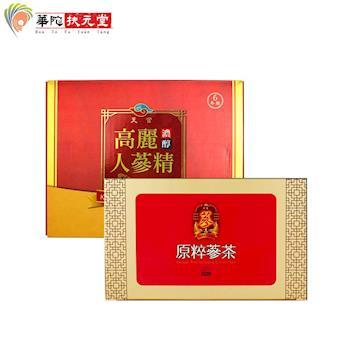 華陀扶元堂-天官濃醇高麗人蔘精1盒+原粹蔘茶1盒