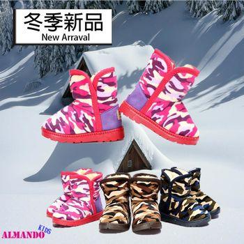 ALMANDO-KIDS ●迷彩加厚內絨毛靴●兒童雪靴/保暖靴/ 31-35 大童尺碼