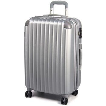 Audi 奧迪 - 28吋 玩美比例設計輕量化行李箱-五色可選V5-A1828