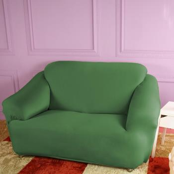 【HomeBeauty】防扯囊袋彈性沙發罩2人座-孔雀綠